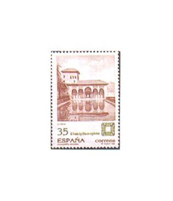3588 Premio Aga Khan de arquitectura  - 2