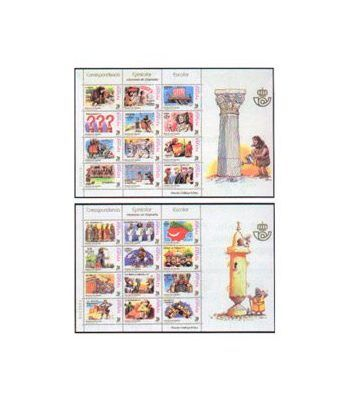 Minipliego 73/74 Correspondencia Epistolar 2000  - 2