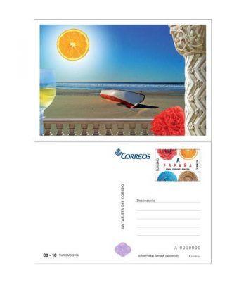 Entero Postal Año 2014 completo  - 1