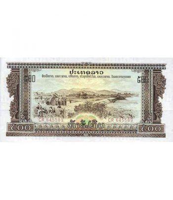 Laos 500 Kip 1977. SC.  - 1