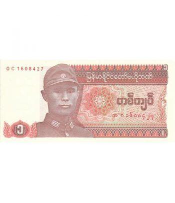 Myanmar 1 Kyat 1990. One Kyat. SC.  - 1