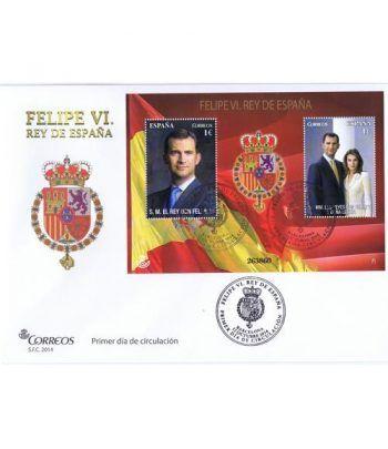 Sobres Primer Día España año completo 2014  - 1