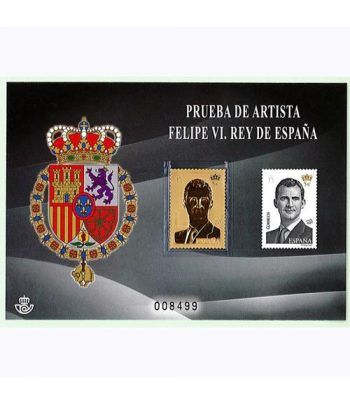Prueba Lujo 120 Felipe VI 2015. Sello oro.  - 2