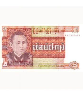 Burma 25 Twentyfive Kyats SC.  - 1