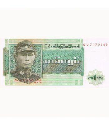 Burma 1 One Kyat SC  - 1