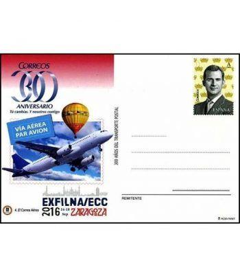 Entero Postal Año 2016 Exfilna/ECC. Avión y Globo  - 2