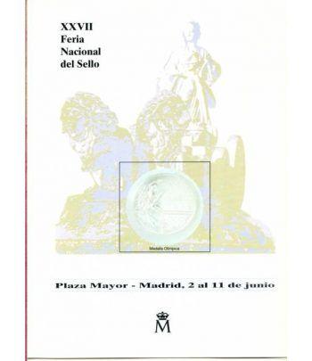 1995 Documento 35 XXVII Feria Nacional del Sello con Sobre.  - 1