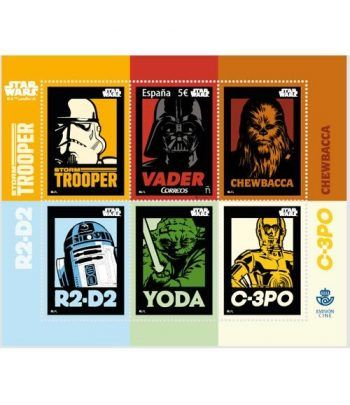 5150 HB Cine. Star Wars. Darth Vader  - 2
