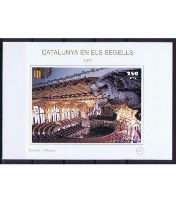 Catalunya en els segells nº119 Palau de la Música  - 2
