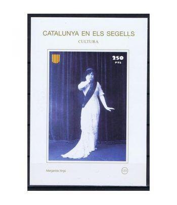 Catalunya en els segells nº123 Margarita Xirgú  - 2