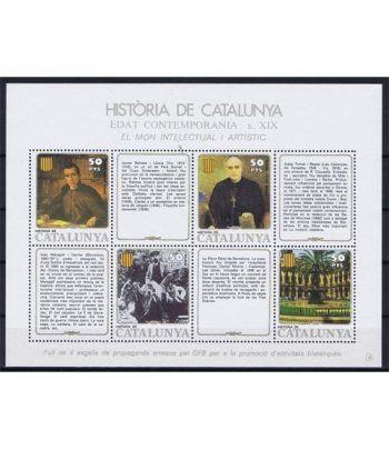 Història de Catalunya nº40 Món intel.lectual i Artístic  - 2