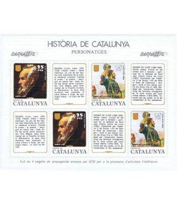Història de Catalunya nº01 Personatges.  - 2