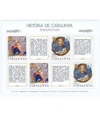 Història de Catalunya nº02 Personatges.  - 2