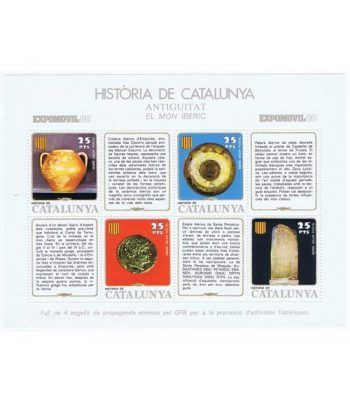 Història de Catalunya nº08 Antiguitat. El món Ibèric.  - 2
