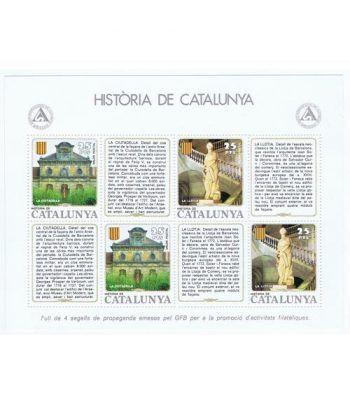 Història de Catalunya nº32 Ciutadella i Llotja  - 2