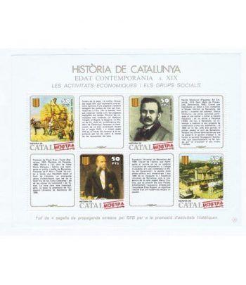 Història de Catalunya nº38 Activitats econòmiques. MOSTRA  - 2