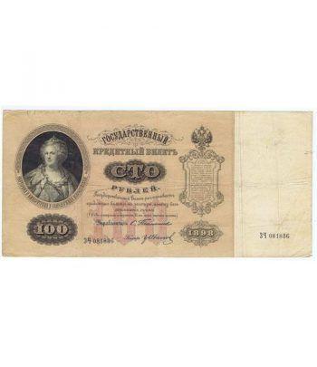 Rusia 100 Rublos 1898 Serie 081836.  - 1