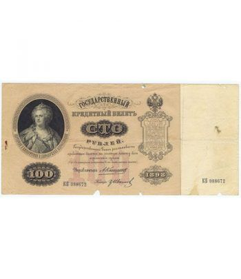 Rusia 100 Rublos 1898 Serie 088672.  - 1