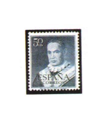 1102 San Antonio María Claret  - 2