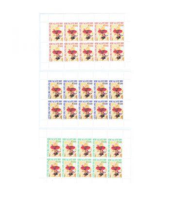 Vaticano 1374/76 Sellos Sede Vacante 2005. 3 Minihojitas  - 1