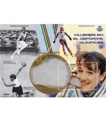Sello de España 5415 HB Mujeres Olímpicas en el Deporte. Blanca Fdez. Ochoa5  - 2