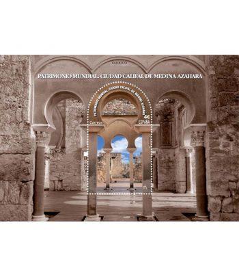 Sello de España 5439 Patrimonio mundial Ciudad Califal de Medina Azahara  - 1