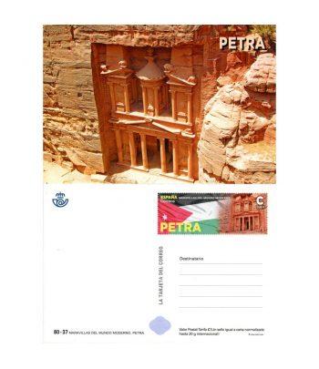Entero Postal Año 2020 Serie completa 7 Postales..  - 5