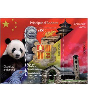 Andorra Española 504 HB Diversidad andorrana. Comunitat xinesa  - 1