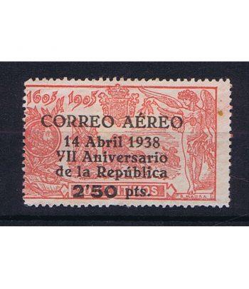 Sello de España 756 VII Aniversario Republica Aereo. Charnela  - 1