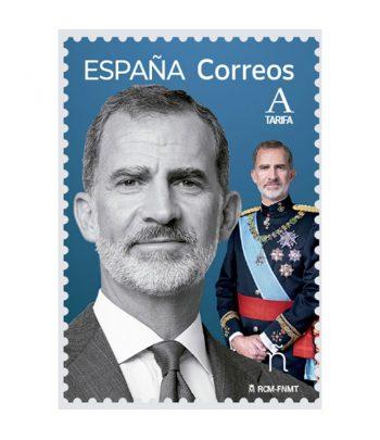 Sello de España 5474 Básica Rey 2021.  - 1