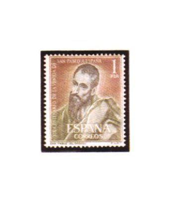 1493 XIX centenario de la venida de San Pablo a España  - 2
