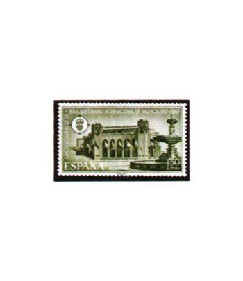 1797 Feria Muestrario Internacional de Valencia  - 2
