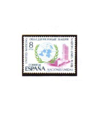 2004 XXV aniversario de la fundación de las Naciones Unidas  - 2