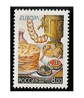 Europa 2005 Rusia (1v)  - 2