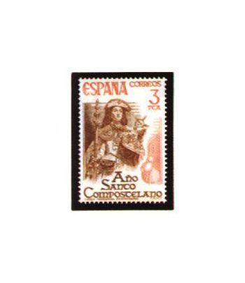 2306 Año Santo Compostelano  - 2