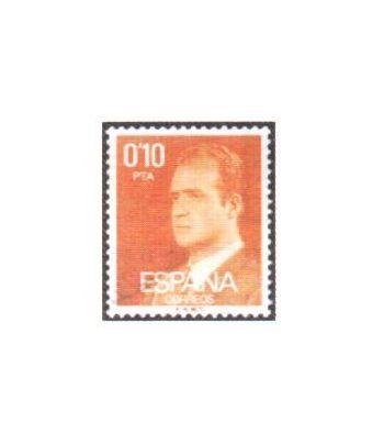 2386/96 S.M. Don Juan Carlos I  - 2