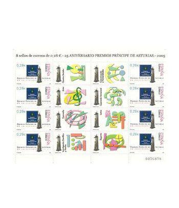 Minipliego 86 25º Aniv. Premio Principe Asturias 2005  - 2