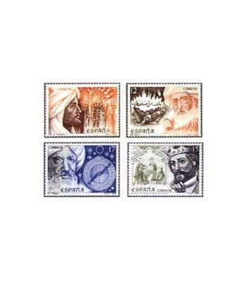 2869/72 Patrimonio Cultural Hispano Islámico  - 2