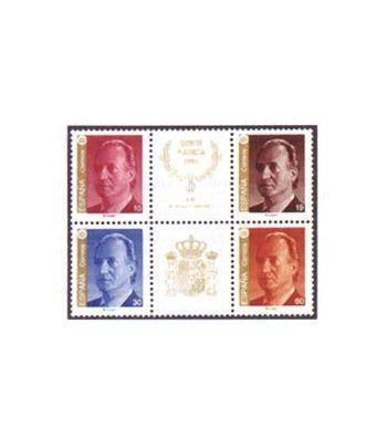 3378A/1A S.M. Don Juan Carlos I (Grupo)  - 2