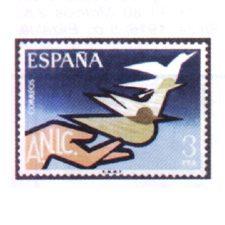 Sellos de España año 1976