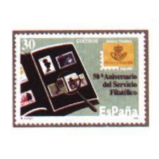 Sellos de España año 1996