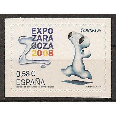Sellos de España año 2007