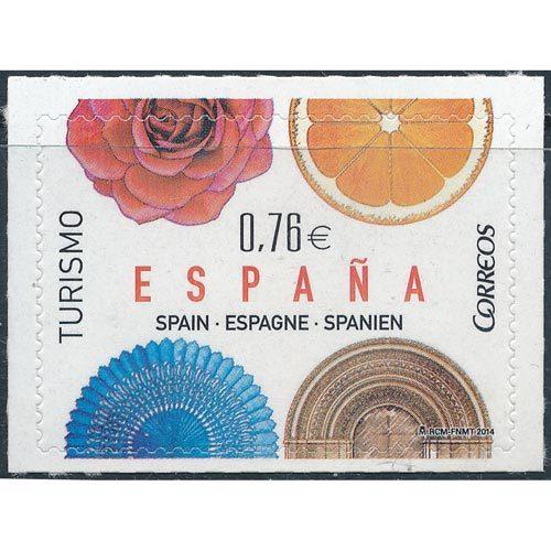 Sellos de España año 2014